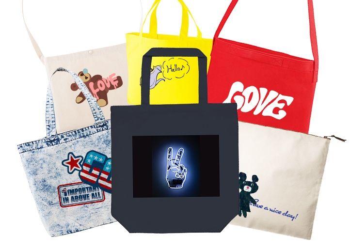 dondonwari bag image